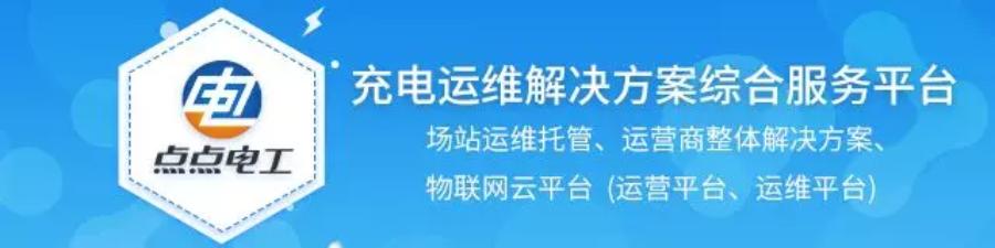 导出图片Wed Jan 30 2019 13_49_08 GMT+0800 (中国标准时间).png